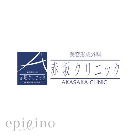福岡の赤坂クリニックの特徴と脱毛料金を紹介!フォロー体制は万全?