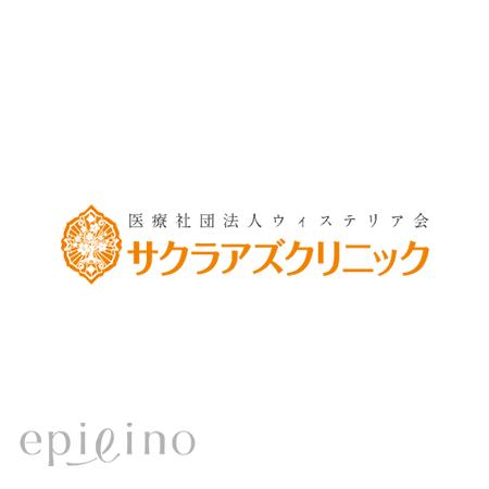 大阪・サクラアズクリニックの脱毛の特徴・料金やアクセス情報を紹介