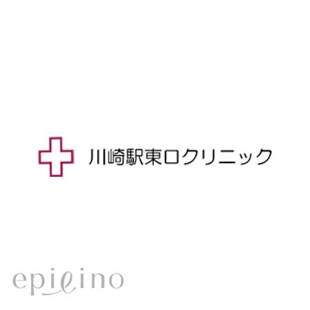 川崎駅東口クリニックの特徴とは?短時間で脱毛施術が実現する理由