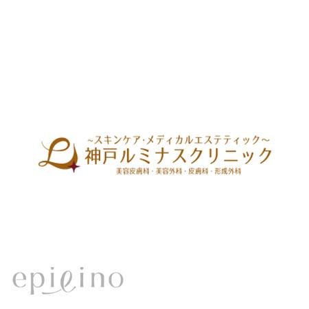 神戸ルミナスクリニックの脱毛の特徴は?料金や店舗情報まで紹介!