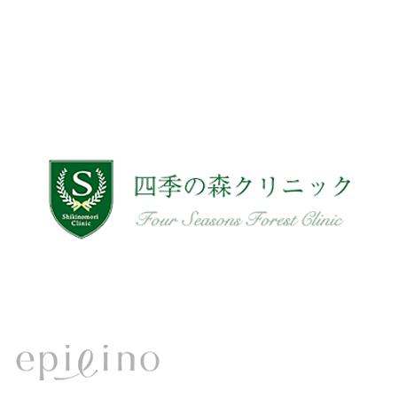 川崎・四季の森クリニックで受けられる脱毛の魅力と料金体系とは