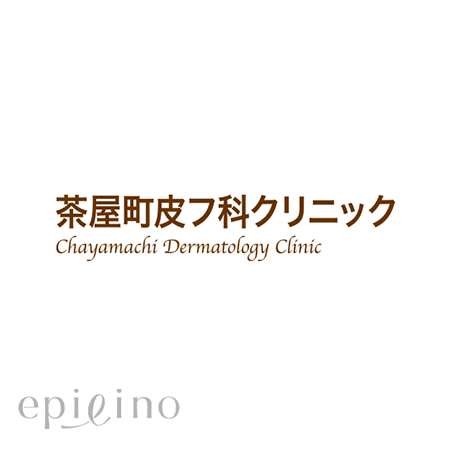 大阪市の茶屋町皮フ科クリニックの脱毛の特徴とは?料金プランや基本情報紹介