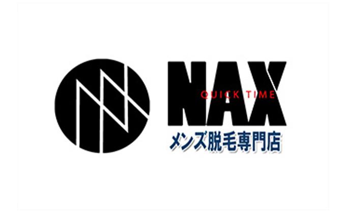 神奈川県横浜市のメンズ脱毛サロン メンズ脱毛 NAX