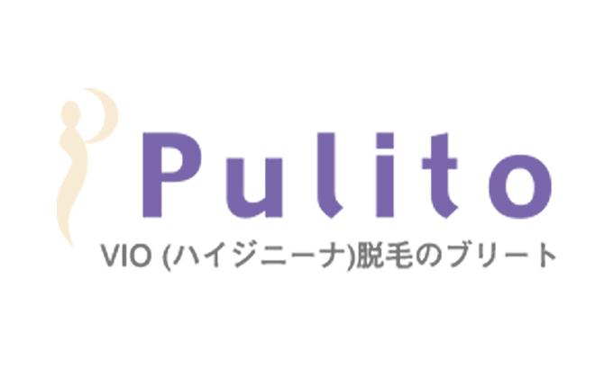 東京都新宿区の脱毛サロン Pulito