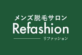 Refashionロゴ・バナー